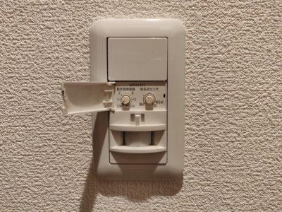 センサーライトの調整機構