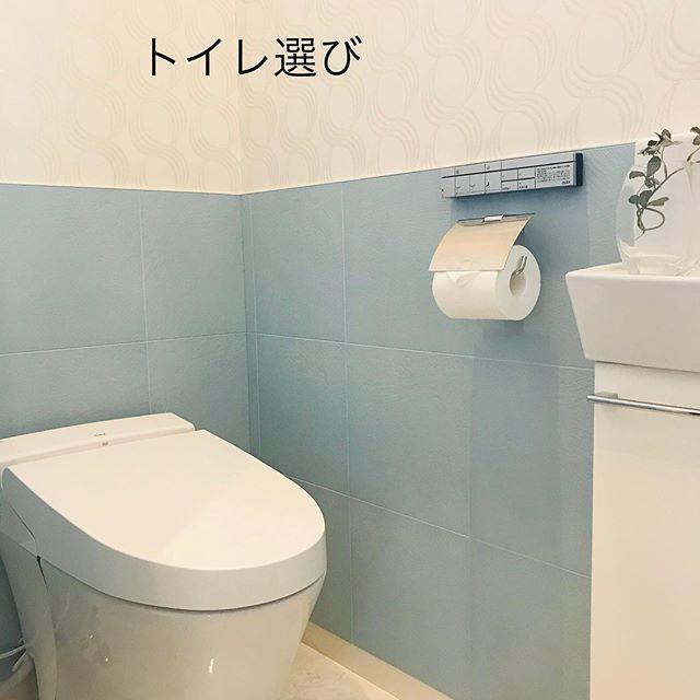 トイレ選びの注意点